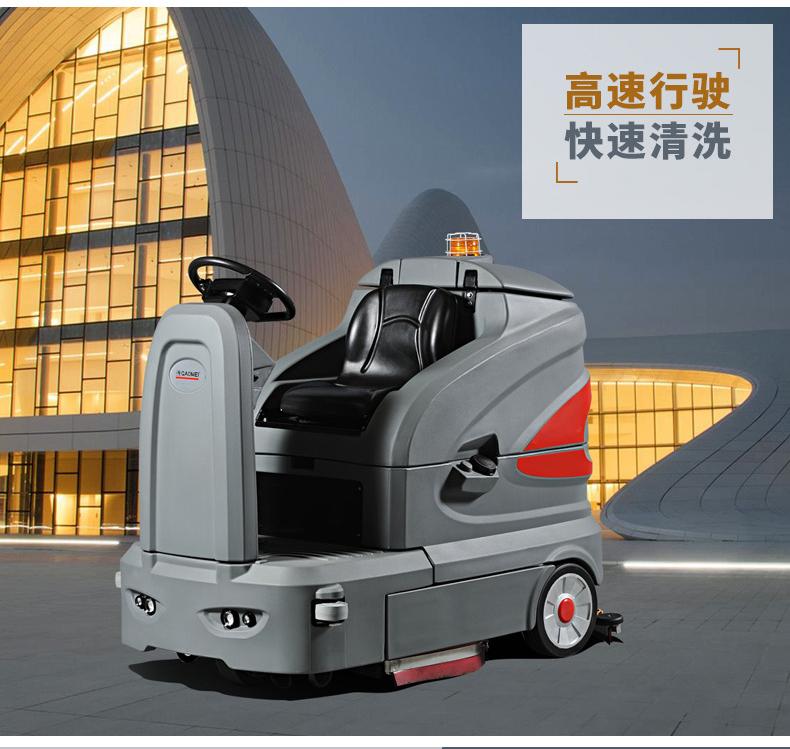 GM160驾驶式洗地机.jpg