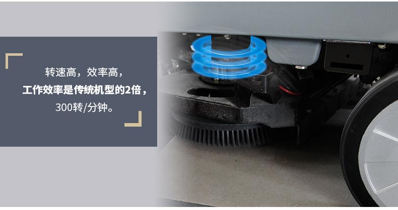 GM160大驾驶式洗地机效率.jpg
