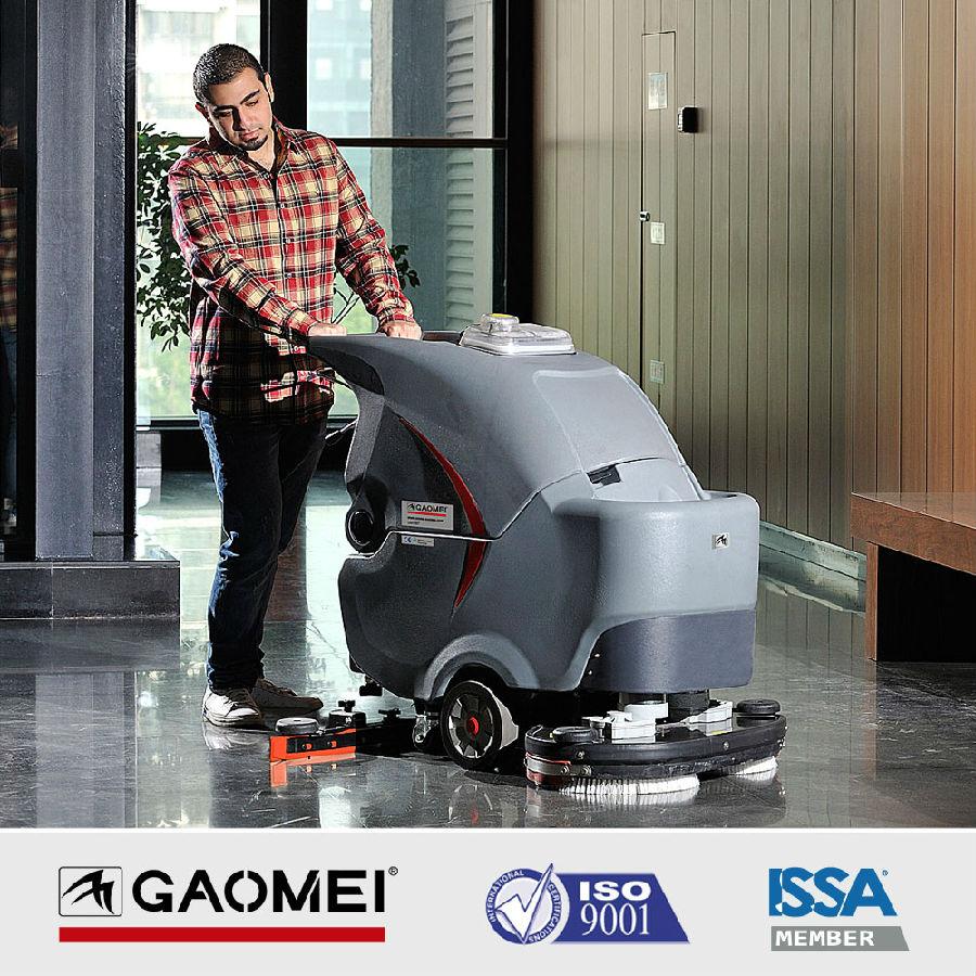 洗地机多少钱一台.jpg