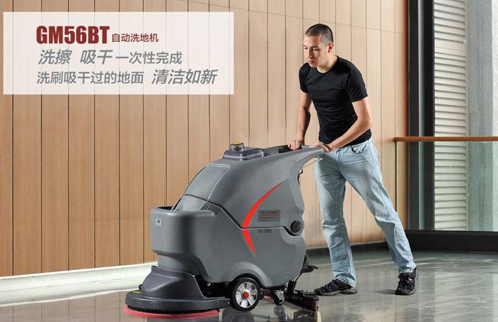 手推式洗地机的出现能解决哪些常见问题.jpg