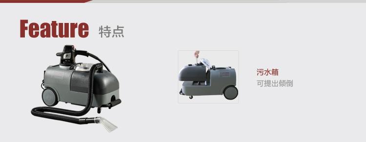 高美沙发清洗机GMS-2特点.jpg