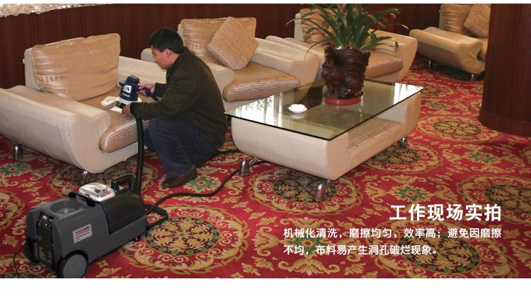 高美沙发清洗机GMS-2图片.jpg