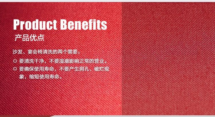 高美沙发清洗机GMS-2优点.jpg