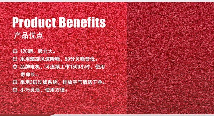 高美房务吸尘器V20优点.jpg