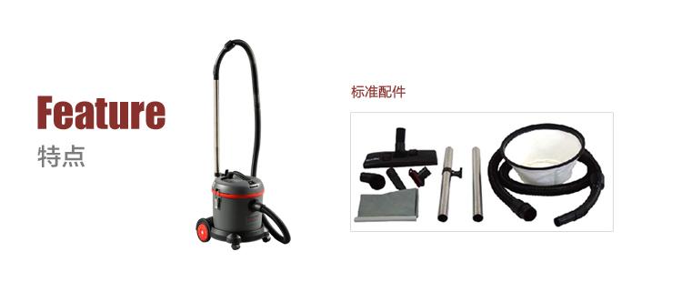 高美房务吸尘器V20特点.jpg