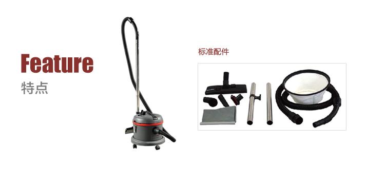高美静音吸尘器V15特点.jpg