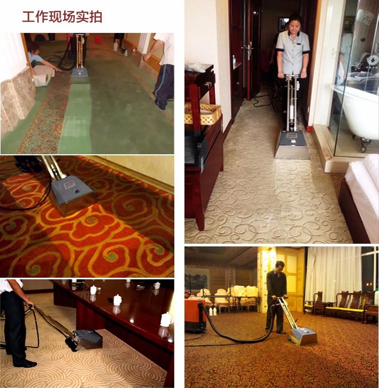 高美GM-3/5地毯清洗机使用图片.jpg
