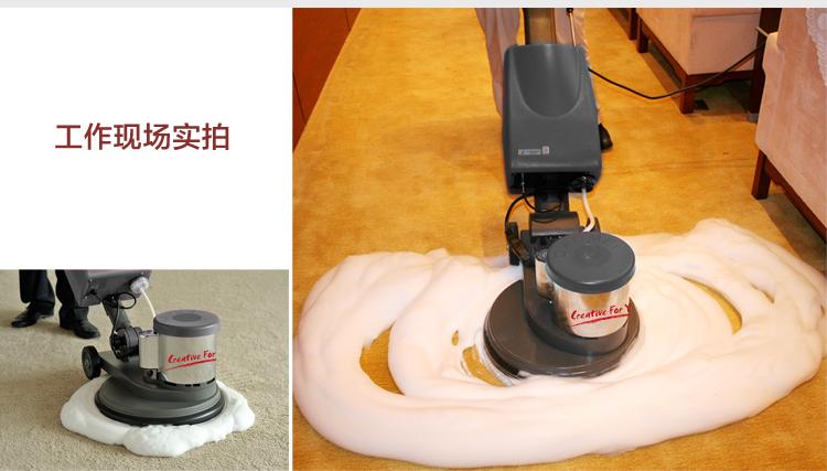 干泡地毯清洗机图片.jpg