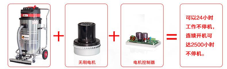 GM/PY308B工业吸水吸尘器.jpg