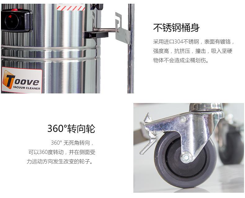 GM/PY308B工业吸水吸尘器桶.jpg