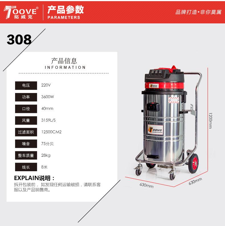 工业吸水吸尘器参数.jpg