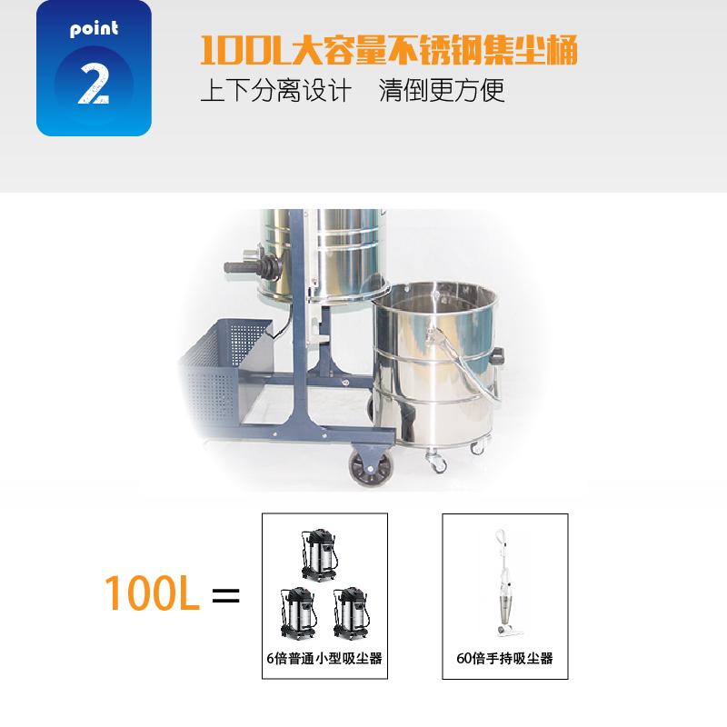 大型工业吸尘器,.jpg
